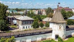 Voyage Anneau d'Or - Iourev Polski