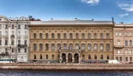 Visite Saint-Pétersbourg - Palais du Prince Vladimir