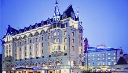 Hotel Moscou - Marriott Royal Aurora