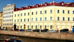 Hotel Saint-Pétersbourg - Moika 5