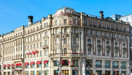 Hotel Moscou - National