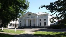 Hotel Yarsolavl - Paradnaya
