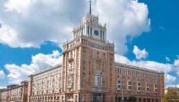 Hotel Moscou - Pekin