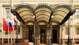 Hôtel Saint-Pétersbourg - Renaissance