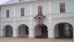 Hotel Rostov le Grand - Russkoe Podvorie